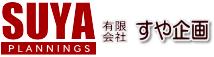 ケロケロトランクのすや企画|トランクルーム|熊本